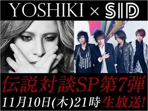 <p>YOSHIKI×シドの対談を「YOSHIKI CHANNEL」が独占放送!</p>