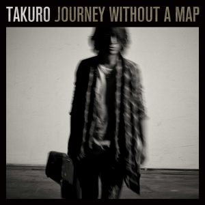 「Journey without a map」
