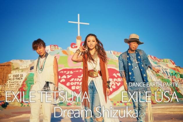 『DANCE EARTH FESTIVAL 2016』開演直前!DANCE EARTH PARTY &USA×TETSUYA×Shizukaインタビュー