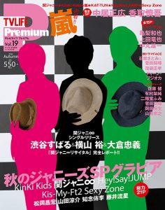 TVLIFE Premium Vol.19