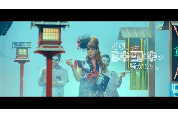 "NINJYA・すみれがIVAN演じる""ポイ捨て花魁""を成敗!ボートレースシリーズ新CM放映開始"