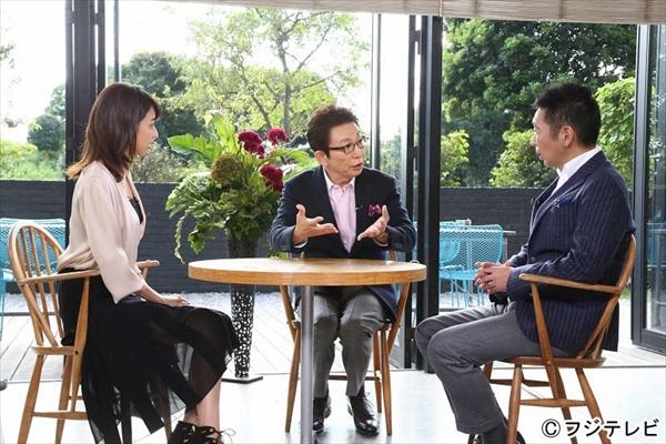 『ボクらの時代』古舘伊知郎&宮根誠司&加藤綾子がトークバトル