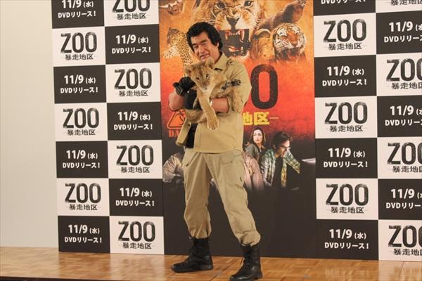 「ZOO」藤岡弘、ライオンと対決!野生の本能にリスペクト