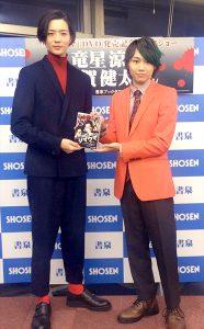 映画「シマウマ」DVD発売記念イベント