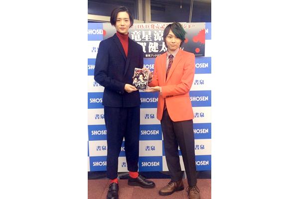 竜星涼「自分にとって挑戦となった作品」映画「シマウマ」DVD発売イベント