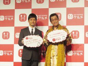 ニシ太郎誕生!?ピコ太郎のPPAP披露に西島秀俊「勉強になります」