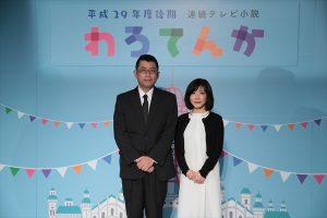 チーフ・プロデューサーの後藤高久(左)と脚本の吉田智子