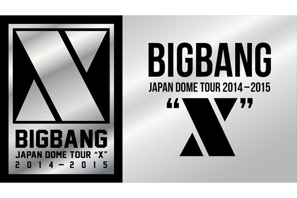 "『BIGBANG JAPAN DOME TOUR 2014~2015 ""X""』AbemaTVで11・13放送決定!SOL、G-DRAGONのソロライブも"