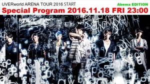 『UVERworld 2015 Xmas LIVE Abema EDITION』