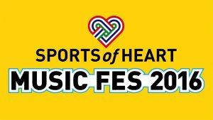 『スポーツ・オブ・ハート ミュージックフェス2016』