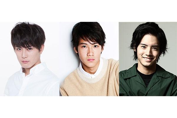 12月の「男子旅」は戸塚純貴、間宮祥太朗がそれぞれ3人旅へ