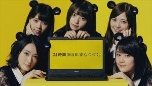 乃木坂46マウス