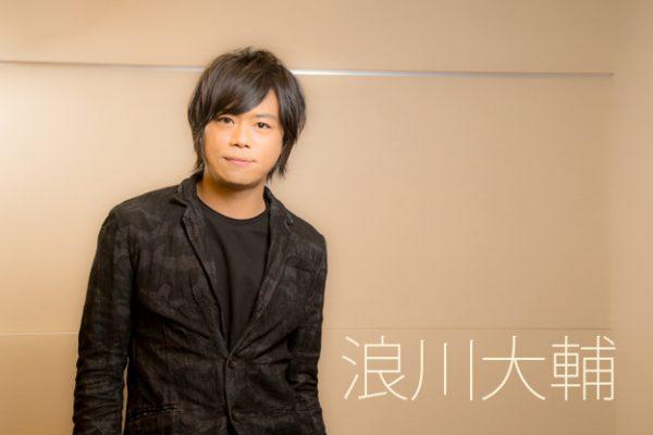 浪川大輔インタビュー「こんなにしゃべる作品は初めて」海外ドラマ『リミットレス』
