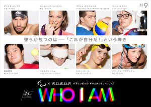 IPC×WOWOWM『WHO I AM』