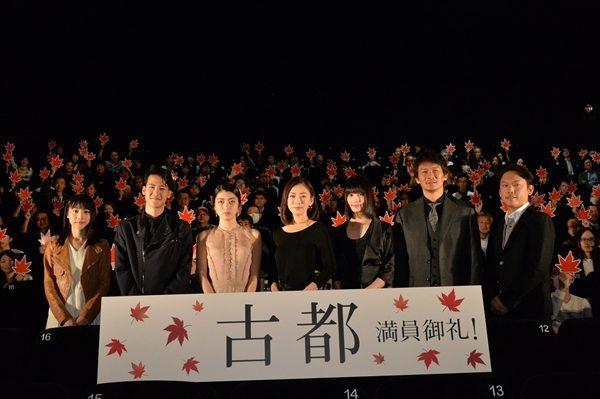 松雪泰子「人から人へつないでいくことの大切さを感じてほしい」主演映画『古都』公開