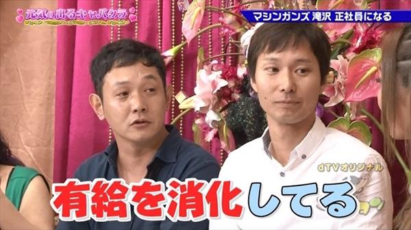<p>dTVオリジナル「ゴッドタン」</p>