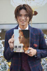 初のパーソナルブックを手に笑顔の磯村勇斗