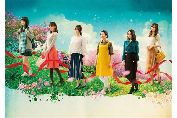 ドラマ『感情8号線』川栄李奈、倉科カナ、貫地谷しほりらの歌声を先行公開