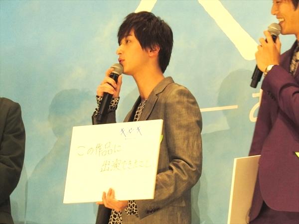 <p>菅田将暉「お前らキョドりすぎだろーがよ、俺らさいたまスーパーアリーナいくんだぞ!」グリーンボーイズに一喝</p>