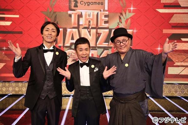 M-1王者・銀シャリも登場『THE MANZAI 2016』ビートたけし「今の漫才界のトップが集まった」と太鼓判