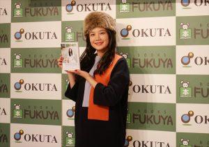 共演したTOKIO松岡のあだ名は「驚異の4時間半巻き伝説俳優」!?清水富美加フォトエッセイ「ふみかふみ」発売イベント