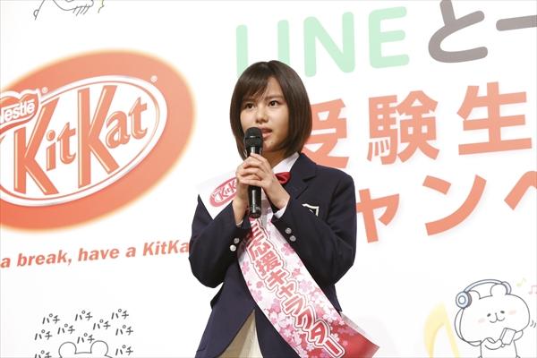 現役高校生・松風理咲が受験生にエール!6代目キットカット受験生応援キャラクターに就任