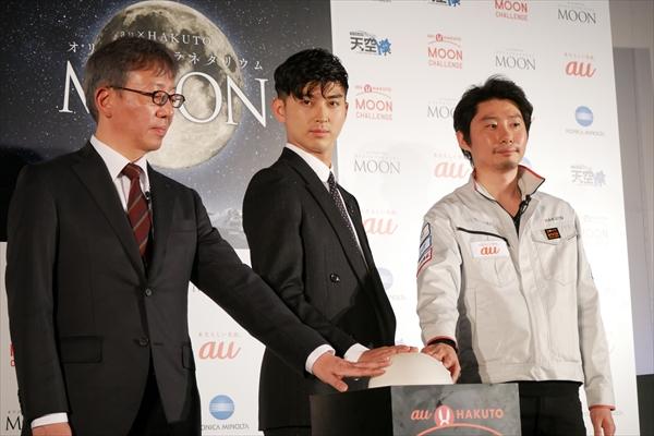 松田翔太「2017年は月に行ける宇宙飛行士役をやりたい」au×HAKUTOオリジナルプラネタリウム『MOON』