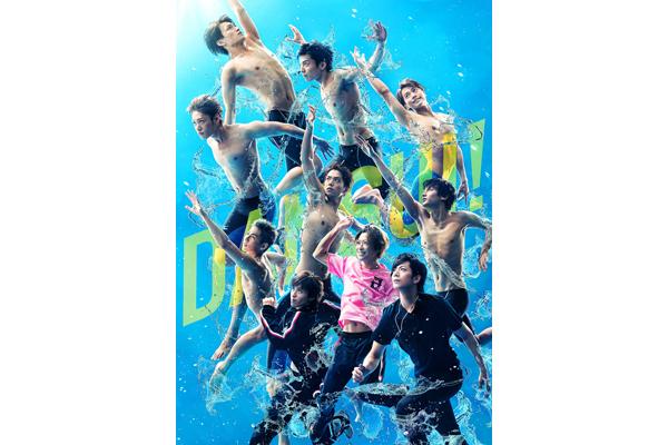 松田凌、宮崎秋人、安西慎太郎、廣瀬智紀ら出演ドラマ『男水!』BD&DVD&CDリリース決定
