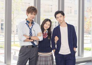 片寄涼太(左)、土屋太鳳、千葉雄大