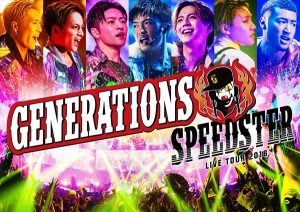 "「GENERATIONS LIVE TOUR 2016""SPEEDSTER""」"