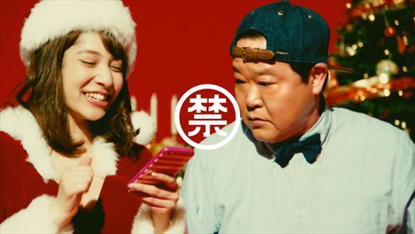 <p>「現金500万円が当たるからってモンストやるなよ!」豪華プレゼントが当たる「モンストサンタくじ」実施!</p>