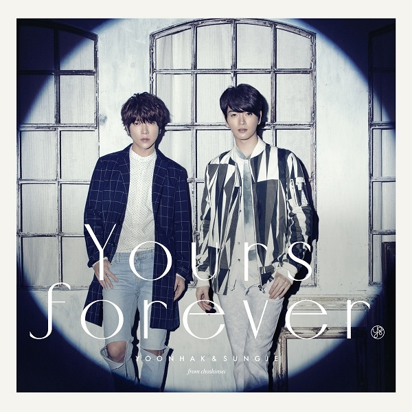 <p>ユナク&ソンジェfrom超新星、ミニアルバム「Yours forever」Type-C</p>