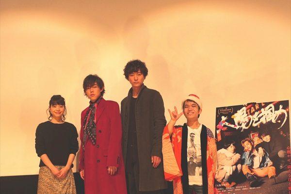 吉村界人が初出演作に自信あり「ここから自分が変わったと思える作品」