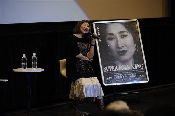 矢野顕子「なーんでこんなに一生懸命なんだろ」92年公開作のリマスター版が17年1・6より15日間限定上映