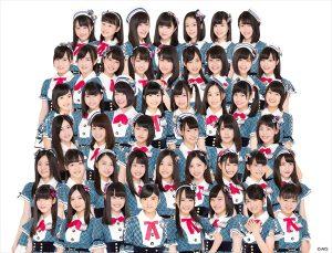 『AKBチーム8のブンブン!エイト大放送』