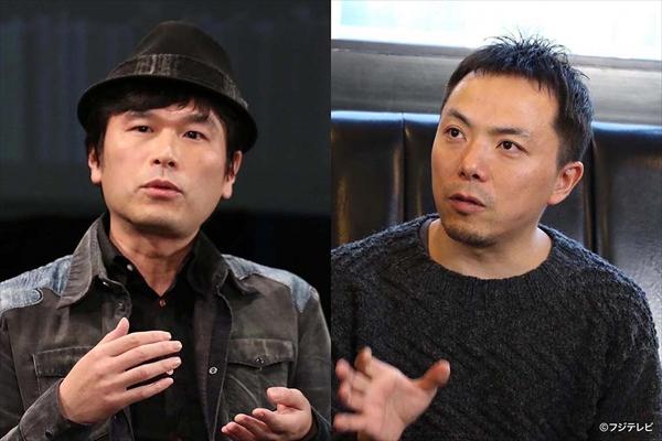 又吉直樹&加藤シゲアキが「タモリ論」「嫌われる勇気」著者と語り合う『タイプライターズ』第5弾 1・3放送
