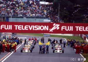 『F1 LEGENDS 19XX』
