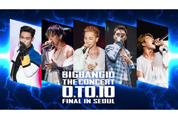 BIGBANGの10周年ツアー「BIGBANG10 THE CONCERT」韓国公演をdTVで1・8生配信