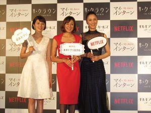 「ネトフリ女子会」にゲストで出席した鈴木ちなみ、RICAKO、遼河はるひ