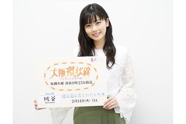 「夢が実現しました!」小芝風花が関西弁での会話劇に初挑戦