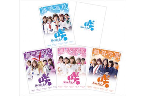 一足先に少女たちの熱い戦いが見られる!映画『咲-Saki-』キャスト登壇付き完成披露開催&第2弾特典付き前売り券販売開始