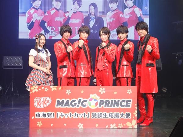 <p>MAG!C☆PRINCE</p>