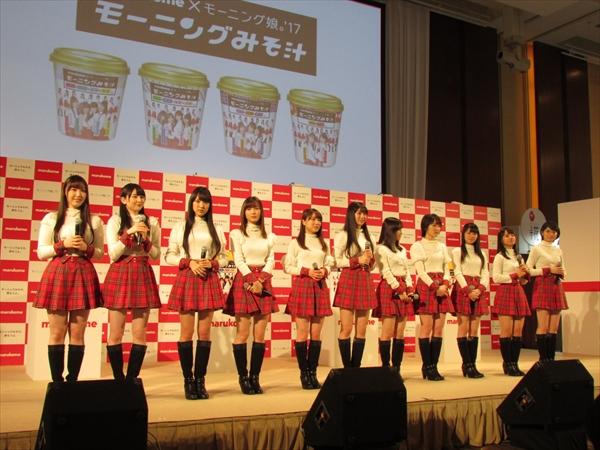 <p>モーニング娘'17へ中澤裕子からエール「20周年を迎えるタイミングでここにいれることを誇りに」</p>