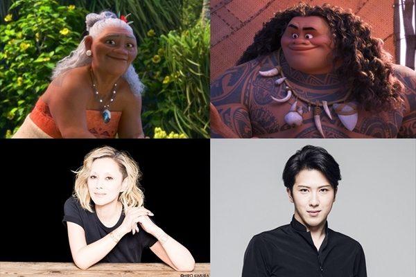夏木マリ&尾上松也がディズニー最新作『モアナと伝説の海』日本版声優に