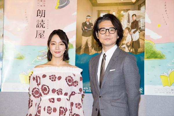 「『北の国から』の純のイメージを変えてほしいと…」吉岡秀隆が声で魅せるドラマ『朗読屋』が放送