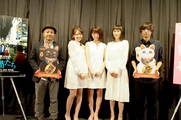 郭智博のカミングアウトに一同びっくり!白石和彌監督『牝猫たち』初日舞台挨拶