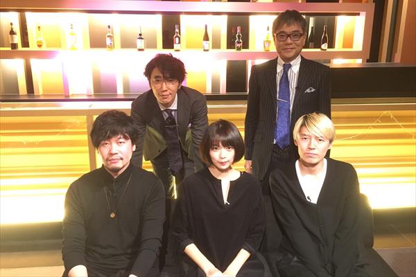the telephones石毛輝&岡本伸明が新バンド結成秘話を語る!『オトナに!』1・18放送