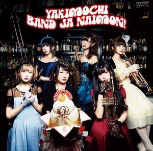 バンドじゃないもん!3rdシングル「YAKIMOCHI」