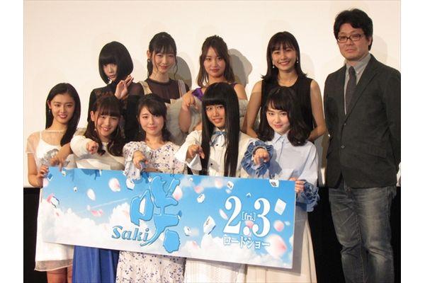 浜辺美波「みんなで仲良くエゴサーチしてます」劇場版「咲-saki-」完成披露上映イベントに清澄高校麻雀部、ライバル校のメンバー大集結