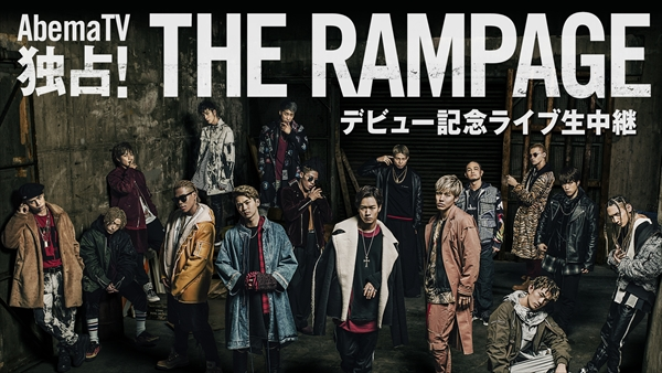 THE RAMPAGE from EXILE TRIBEの画像 p1_15